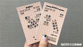 第4代票務系統,台鐵,車票,/記者蕭筠攝影