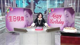 陳文茜/翻攝自陳文茜臉書