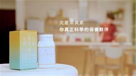 (圖/翻攝自究是justmed YouTube)葉黃素,美的好朋友