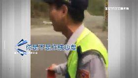 重機槓警察0700(DL)