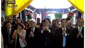 賴清德參拜台南天壇