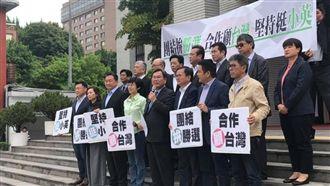 挺小英!22+位綠委齊發聲:護台灣