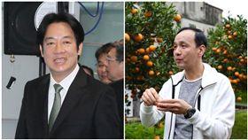賴清德,朱立倫(圖/記者邱榮吉攝影、臉書)