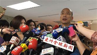 民調領先 韓國瑜:我跟民眾有共鳴