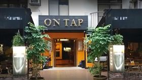台北,東區,酒吧,斷指,Philip Neaves,On Tap(圖/翻攝google)