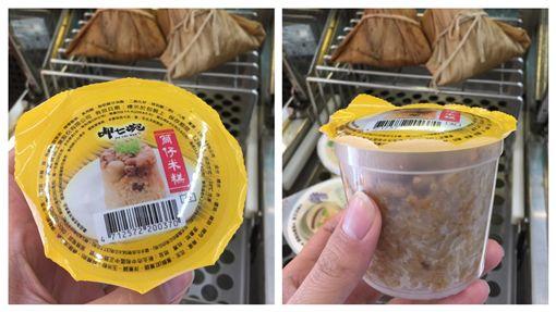 小七北部限定350間門市開賣「筒仔米糕」。(圖/民眾提供)