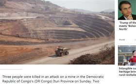 剛果採礦場遇襲 兩名中國員工身亡 (圖/翻攝自cgtn news)