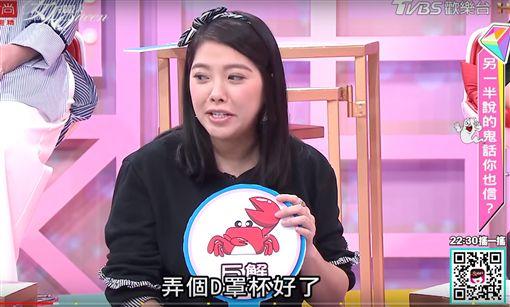 Mei(圖翻攝自youtube)