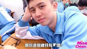 孫安佐 (圖/youTube)
