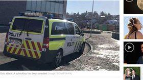 挪威學校有人持刀行凶 4教職員受傷 (圖/翻攝自express)