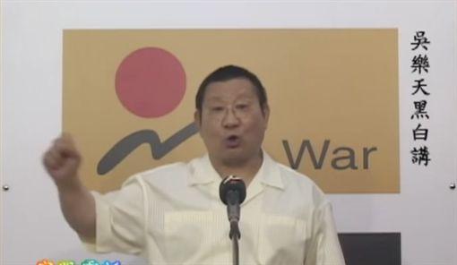 資深廣播名嘴吳樂天驚傳16日過世,享壽71歲。(圖/翻攝自Youtube)