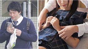 日本,狼師,性侵,高中生 合成圖/翻攝自Daily新潮