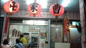 高雄市曹家屯酸菜白肉鍋店/google地圖