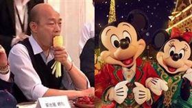 韓國瑜,迪士尼 圖/臉書,香港迪士尼提供