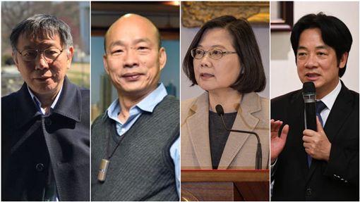 柯文哲、韓國瑜、蔡英文、賴清德。(合成圖/翻攝自臉書)