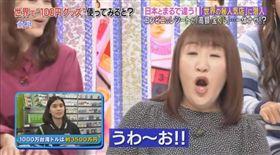 對於台灣人來說,結帳後領取發票,是再稀鬆平常不過的日常,每間隔兩個月的25日,還能對發票的中獎號碼,領取獎金,更是不少人生活中的小確幸。但這對於外國人來說,卻是相當新奇!近日有日本綜藝節目來台拍攝,對於結帳後的「神秘紙條」進行調查,真相出爐後,讓日本人都大喊「實在太羨慕了!」(圖/翻攝自Triple Kevin YouTube)