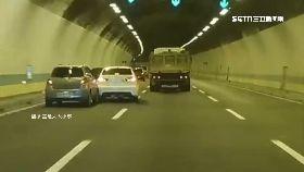 隧道扯逼車0930