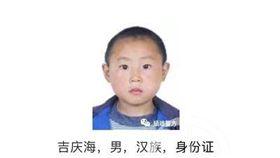 雲南警方公布嫌犯童顏照/微博