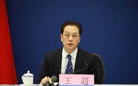 中國副外長:義大利有望加入一帶一路