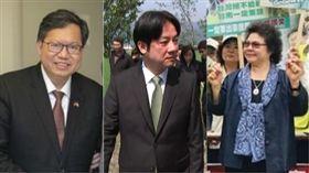 鄭文燦,賴清德,陳菊,組合圖