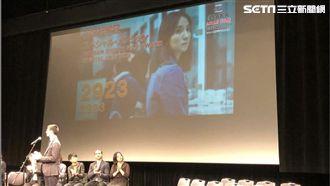 2923獲大阪亞洲電影節特別提名!