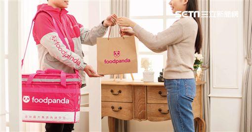 美食外送平台,foodpanda,外送,基隆市,美食外送