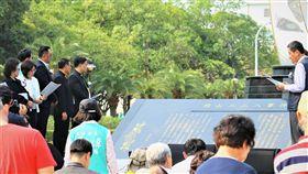 紀念228和平捍衛者 岡山和平公園建碑揭牌 中央社