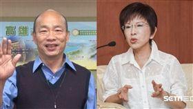 韓國瑜,洪秀柱,總統大選,初選,國民黨