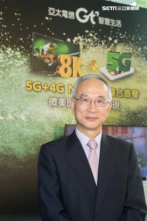 5G,8K,亞太電信,中華電信