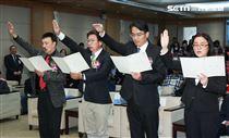 立委補選宣誓就職典禮,立法委員余天、郭國文、柯呈枋及陳玉珍宣誓就職。(記者林士傑/攝影)