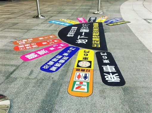 高雄美學不意外?車站「彩色地貼」被罵翻 網:果真土包子圖翻攝自高雄點 Kaohsiung.臉書