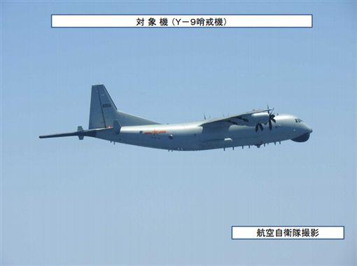 陸新反潛機潛進東海行巡 專家:未來恐繞台(圖/翻攝自日本自衛隊統合幕僚監部)