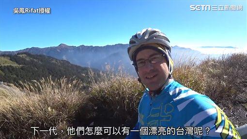 吳鳳嘆台灣高山垃圾撿不完「下一代沒漂亮的地球」
