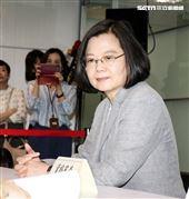 蔡英文宣布參選2020總統大選並登記黨內初選。(記者林士傑/攝影)