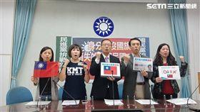 國民黨,國旗,童惠珍,王浩宇,鈔票 圖/翻攝自臉書
