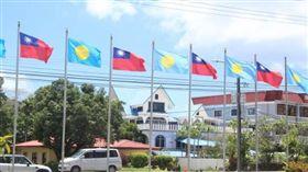 迎接蔡總統首次國是訪問 帛琉街道掛滿國旗(圖/翻攝自Island Times)