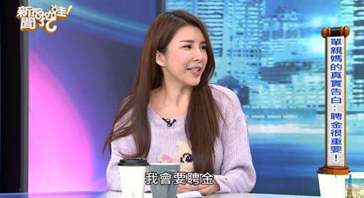 蘇心甯(圖/新聞挖哇哇影片截圖)