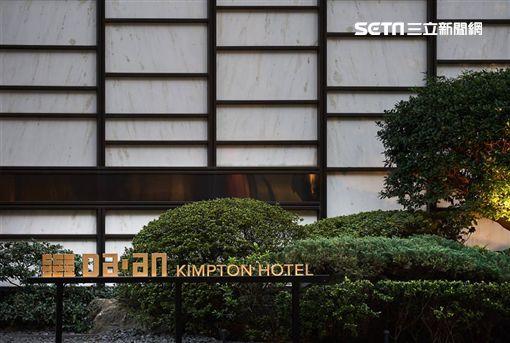 台北東區,IHG洲際酒店集團,精品酒店,金普頓酒店,金普頓大安