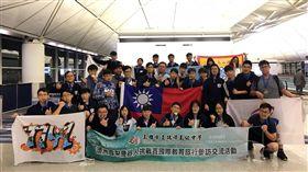 台灣代表隊機器人大賽國際區域賽傳捷報世界機器人大賽國際區域賽台灣代表隊傳捷報,多所高雄市高中學生所組成的團隊,擊敗來自世界62隊取得區域聯盟冠軍。(高雄市教育局提供)中央社記者陳朝福傳真  108年3月21日