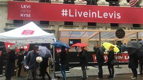 Levi's母公司上市股價飆漲 紐交所破例吹牛仔風 中央社