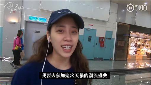 歐陽娜娜,歐陽妮妮,統獨,一個中國,台獨,封殺/翻攝自微博