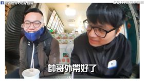 兩人到熟悉店家成功被叫「帥哥」。(圖/勇者世界x凡清臉書授權)