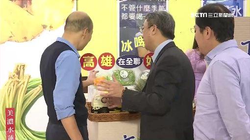 韓國瑜抵達香港! 與港特首林鄭月娥午宴