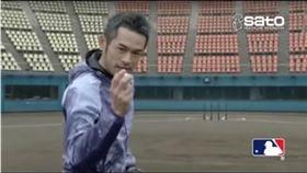 ▲鈴木一朗拍攝能量飲廣告大秀雷射肩。(圖/翻攝自YouTube)