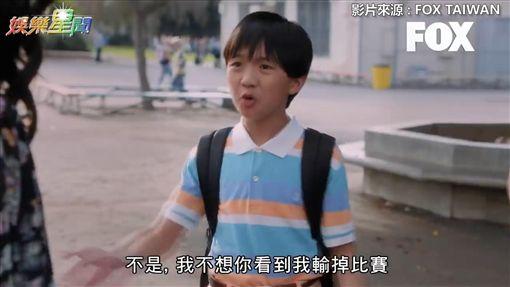資優兒怕媽媽失望而不願參賽。(圖/FOX TAIWAN 授權)