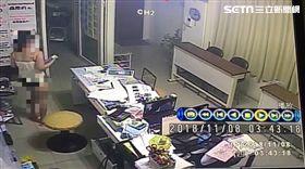 台中女師租屋被監看/當事人提供
