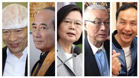 韓國瑜、王金平、蔡英文、吳敦義、朱立倫組合圖