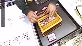 雙糕潤偷錢1200