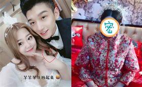 抖音網紅「羊羊羊」22日100kg 女友「小可愛」結婚。微博