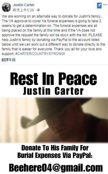 Justin Carter/臉書